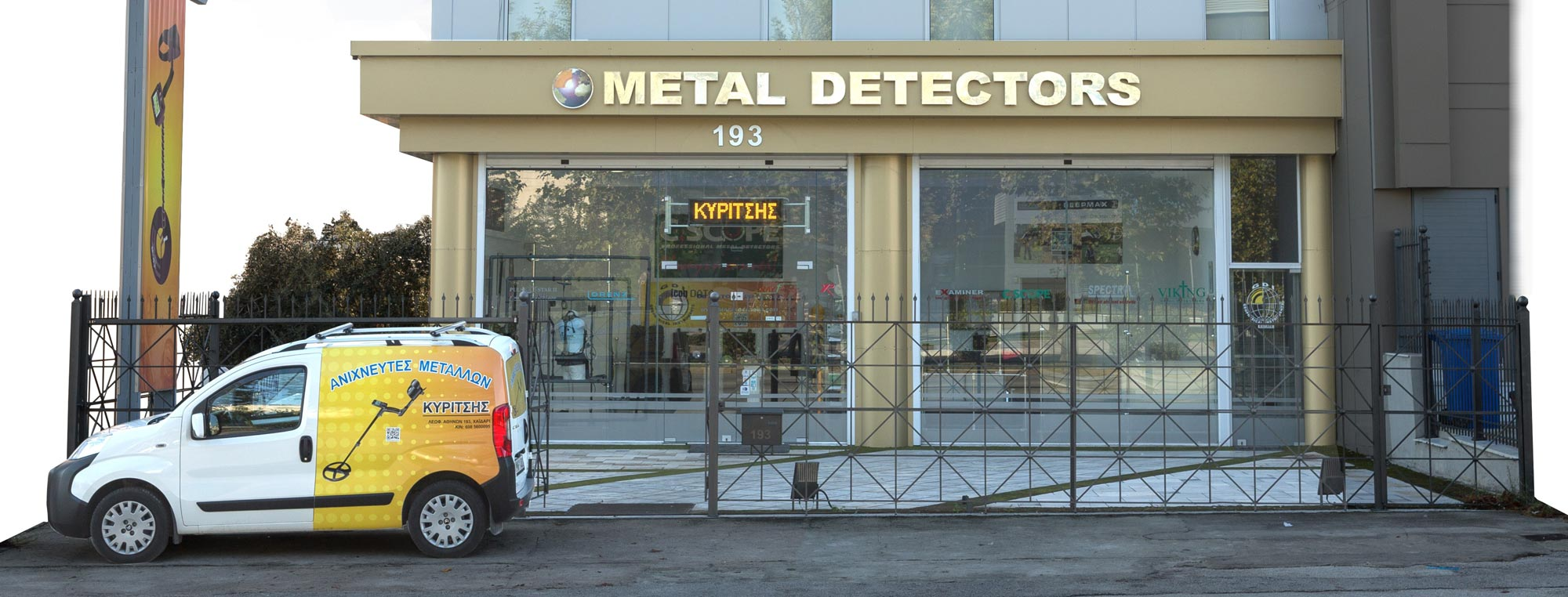 anixneytesrysoy metallon kyritshs athina haidari kabalas