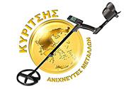 logotypo anihneutes metallwn kyritsis web logo