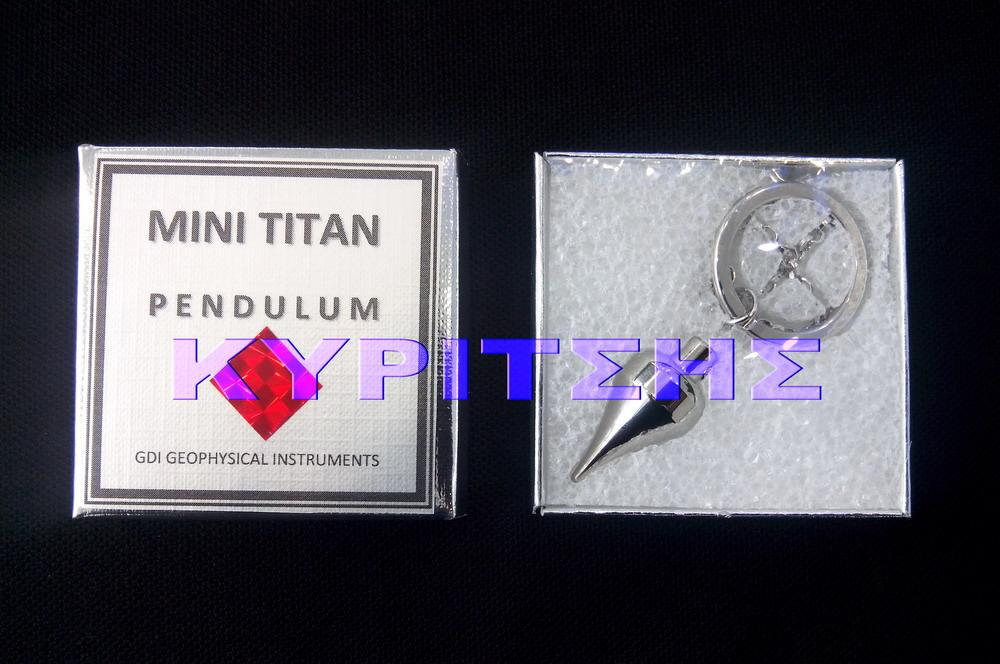 ekkremes rabdoskopias giaruso mini titan