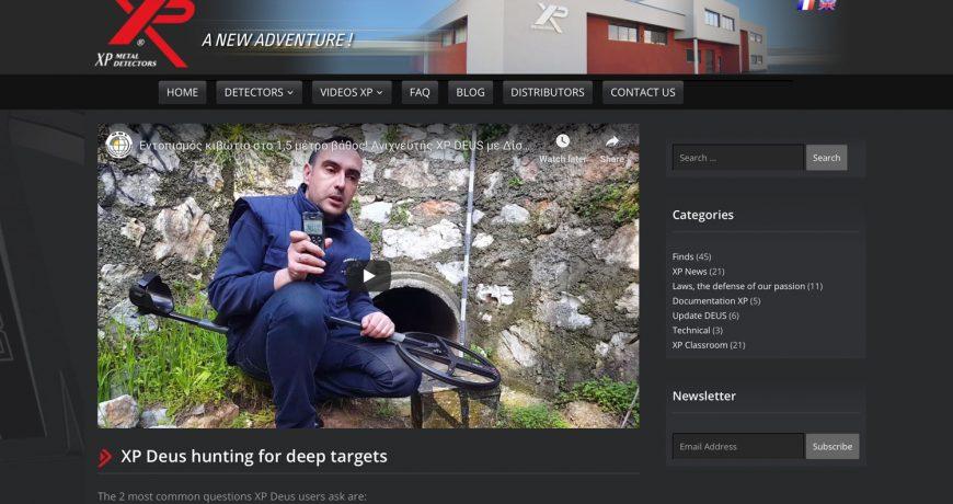 anixneytes kyritsisp metal detectors