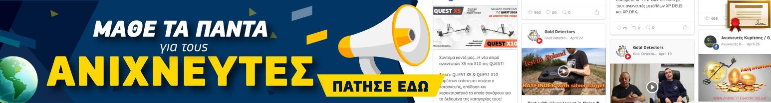 mathe-ta-pada-anixneytes-kyritsis