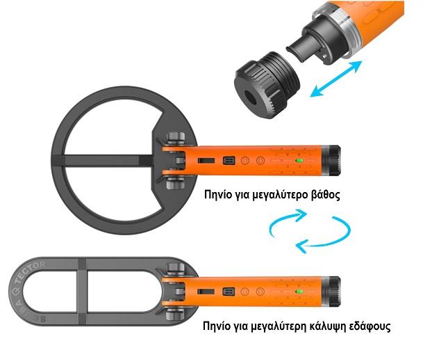 quest-scuba-tector-pro-ypobryxios-anixneyths-metallon-xrysoy-thalassa
